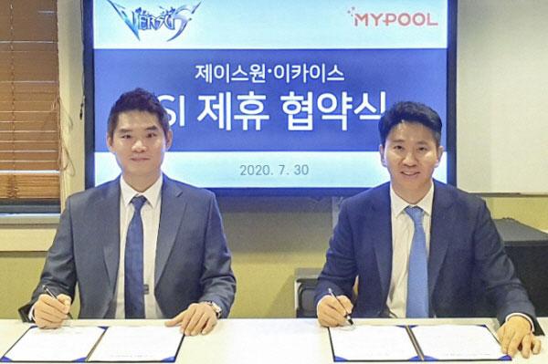 김지훈 제이스원 대표(왼쪽)와 이현준 이카이스 대표가 업무 협약을 체결한 뒤 기념촬영을 하고 있다. [사진 제공 = 이카이스]