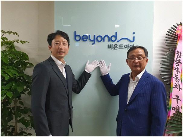 김보균 켐트로닉스 대표(오른쪽)와 김응수 비욘드아이 대표가 지난 17일 현판식을 진행하고 기념촬영을 하고 있다.