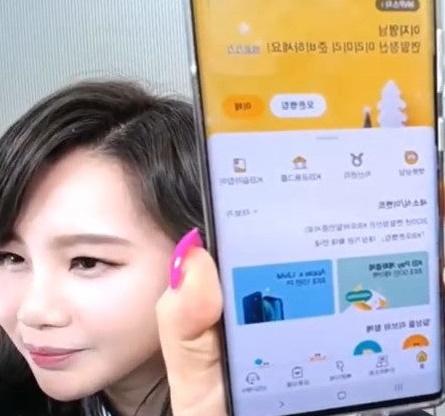 스타 강사 이지영, 130 억 통장 잔고 공개