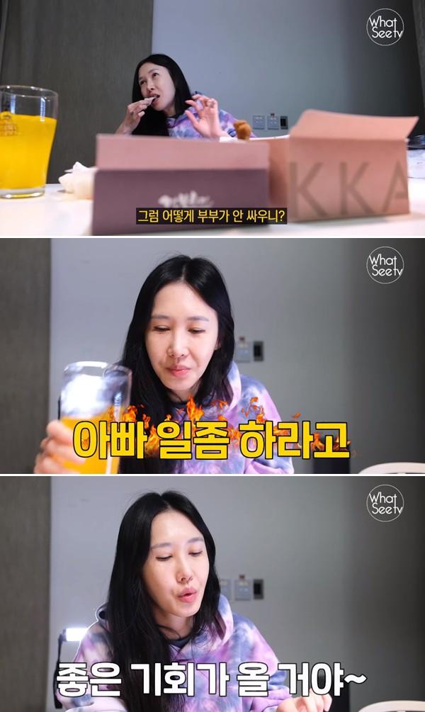 """윤혜진, ♥ 엄태웅 """"좋은 기회가 또 올거야"""""""