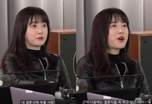 """구혜선 """"3 개월도 안돼 … 다음에 결혼식하고 싶어""""(페이스 아이디)"""