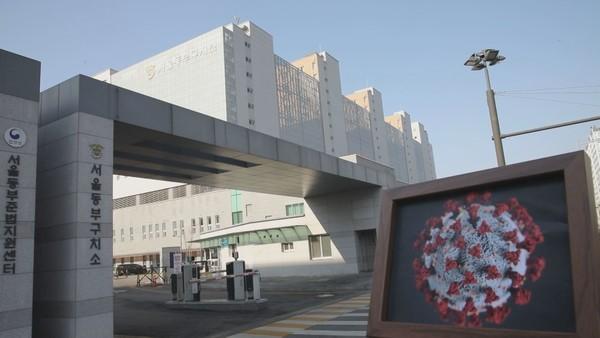 '이규연의 스포트라이트'동부 구치소 초 감염 원인은?