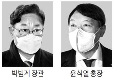 박범계와 윤석열 '15 분 상호 방문 '… 이성윤 거취 매일 경제
