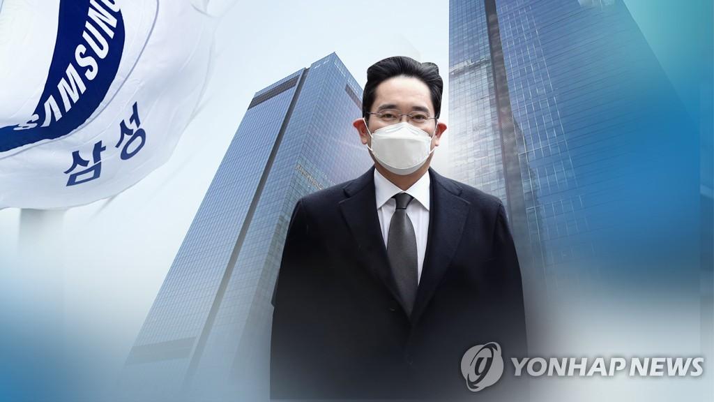 """""""삼성 컴플라이언스위원회 특강, 이재용 삼성 위원장 대신 이사장"""