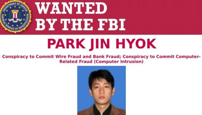 북한 해커가 멕시코 은행에서 1,200 억 원을 훔쳐 남한으로 송금 …받는 사람은 누구입니까?