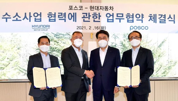 Hyundai Motor Group and Posco Group signed a business agreement on cooperation in hydrogen business on Feb. 16, 2021. [Photo provided by Hyundai Motor Group]