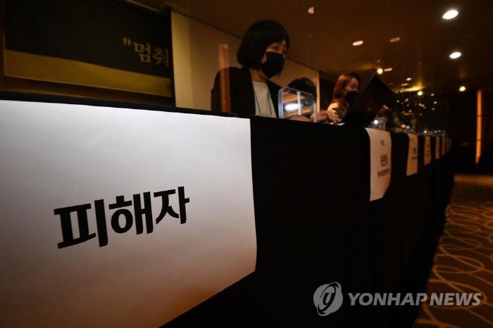 """진혜원, 박원순 검사는 피해자들에게 """"당신은 당신의 삶을 통제해야한다""""고 말했다."""