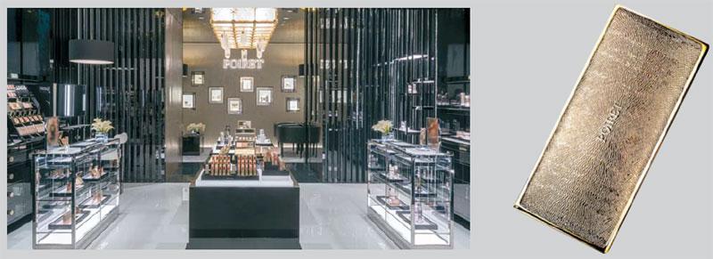 오는 25일 신세계백화점 본점에 열리는 뽀아레의 모델 매장 전경(왼쪽)과 뽀아레의 파우더 팔레트 사진. [사진 제공 = 신세계인터내셔날]