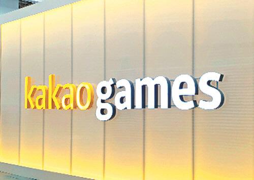 [단독] 5,000 억원 공격 투자 고시 카카오 게임즈 … 개발자 M & A 검토