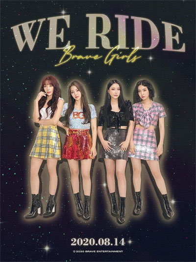 Brave Girls 'copyright'The Jackpot'- 매일 경제