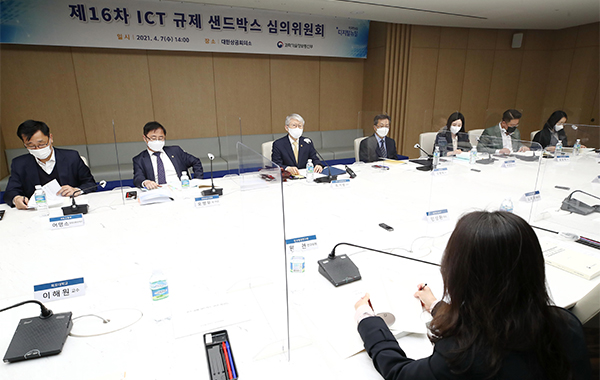 [Photo provided by The Ministry of Science and ICT]