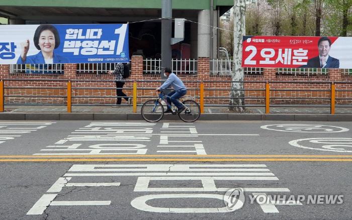 20 대에 민주당이 아닌 '박영선'에 등을 돌린 이유