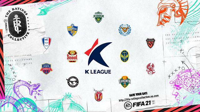 직접 만든 게임 속 K 리그, EA Korea'FIFA Data Reviewers '모집