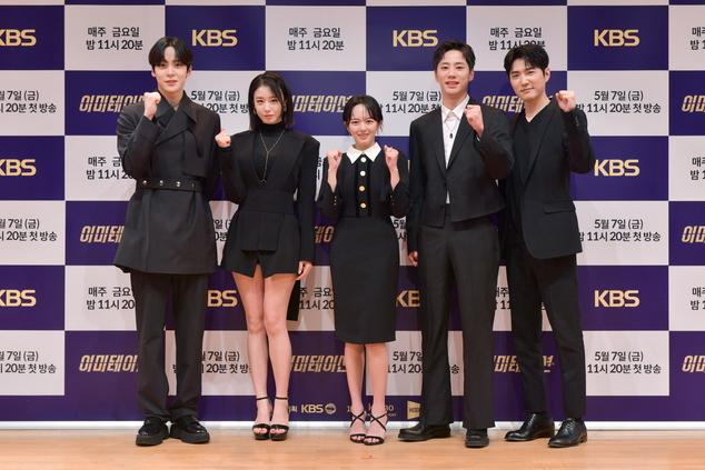 윤호-박지윤-정지소-이준영-데니안(왼쪽부터 차례대로). 사진|KBS