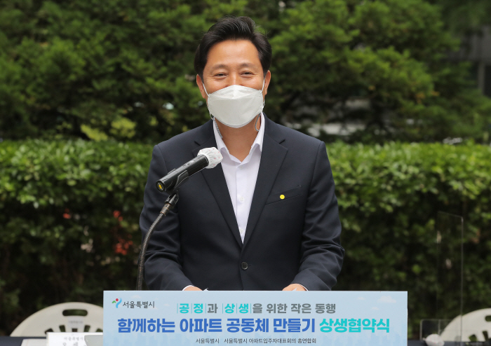 Seoul Mayor Oh Se-hoon is giving a greeting at the'Coexistence Agreement Ceremony for Building Apartment Community Together' held at Hwagok Prugio Apartment in Gangseo-gu, Seoul on the afternoon of the 28th.[사진제공=연합뉴스]