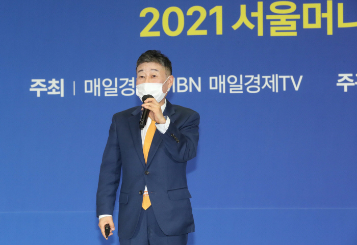 12일 서울 코엑스에서 2021서울 머니쇼에서 고종완의 부동상 강연이 열리고있다. [이충우 기자]
