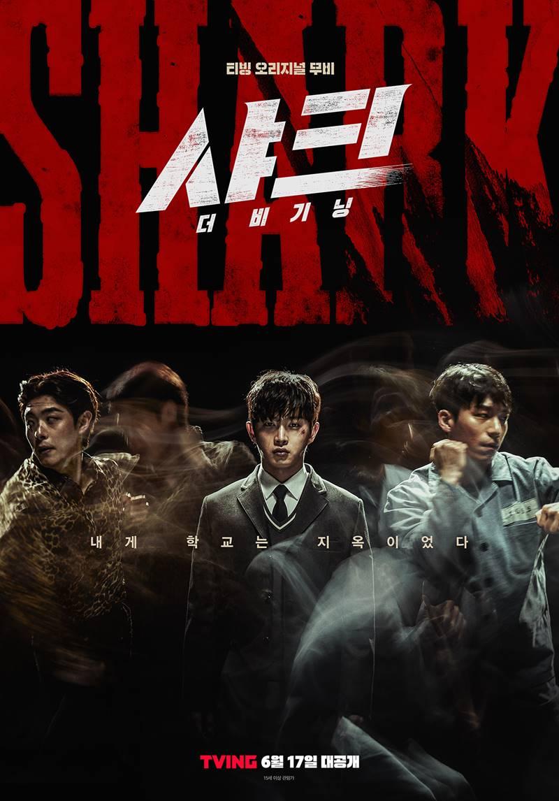 Download Film Korea Shark: The Beginning Subtitle Indonesia