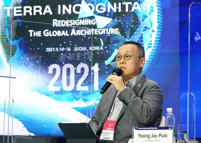 Youngjae Baek, CEO of Philip Morris Korea
