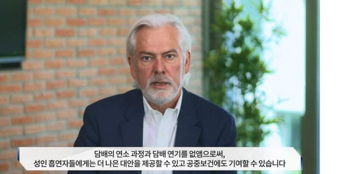 "��ý ����ũ �ʸ��� �۷ι� CEO, ""�ѱ��� �Ϲ� ��� �ǸŸ� �ߴ��� �� �ִ�"" - ���ϰ���"