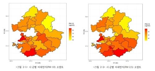 경기도 미세먼지 오염도 수도권서 `최악`