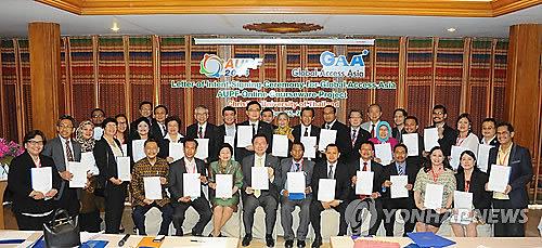 '온라인 강의' 합의한 아시아 대학 총장들
