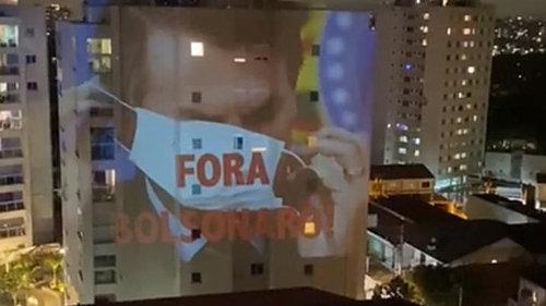 브라질서 대통령 퇴진 촉구 냄비 시위