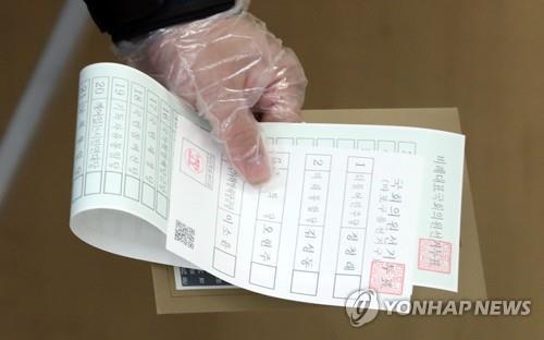 팩트체크 사전투표용지의 QR코드, 선거법상 문제있나?(종합 ...