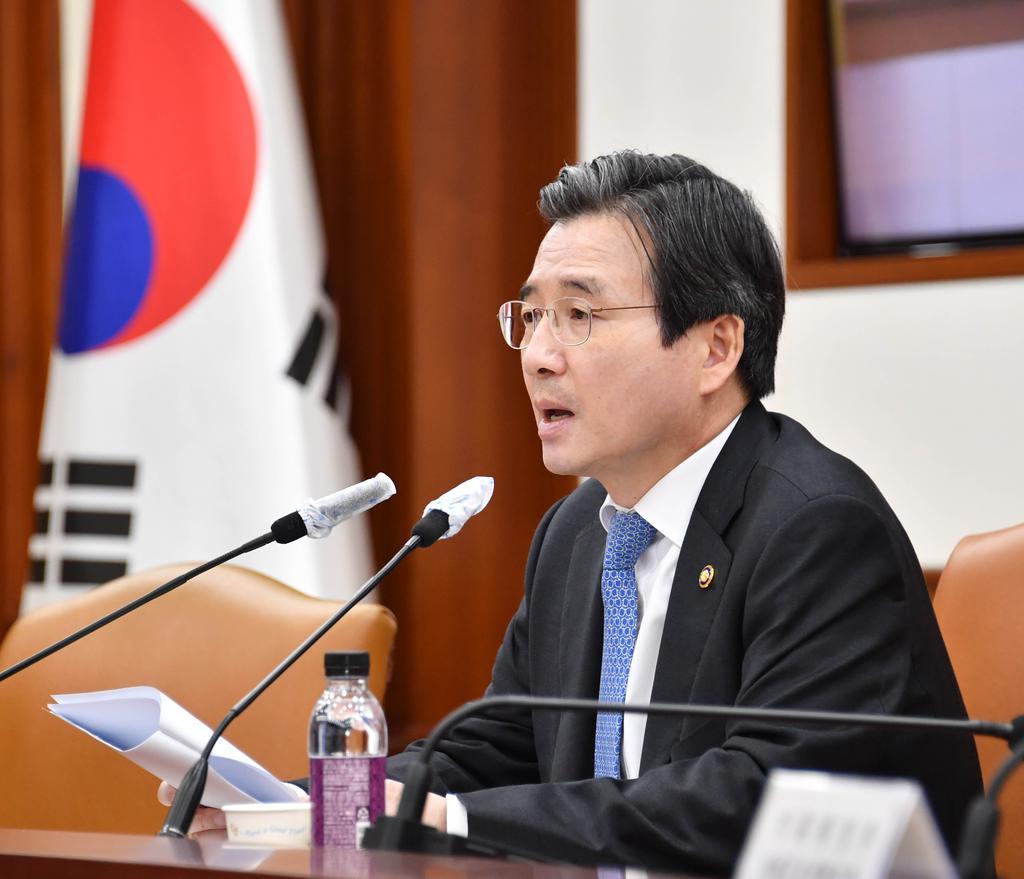 발언하는 김용범 차관