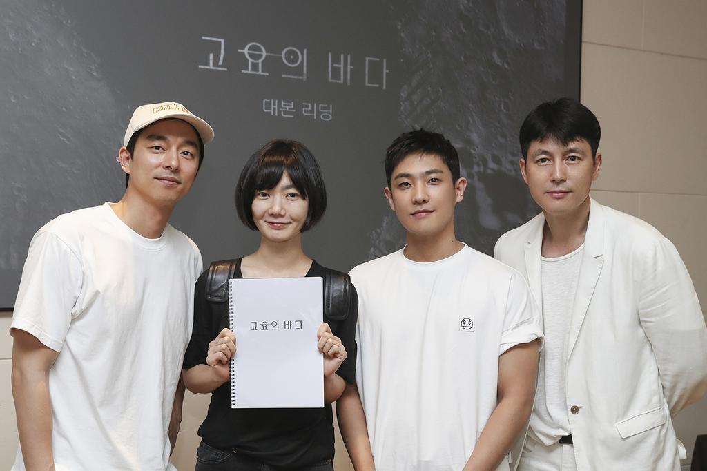 '고요의 바다' 출연진과 제작자 정우성(제일 오른쪽)
