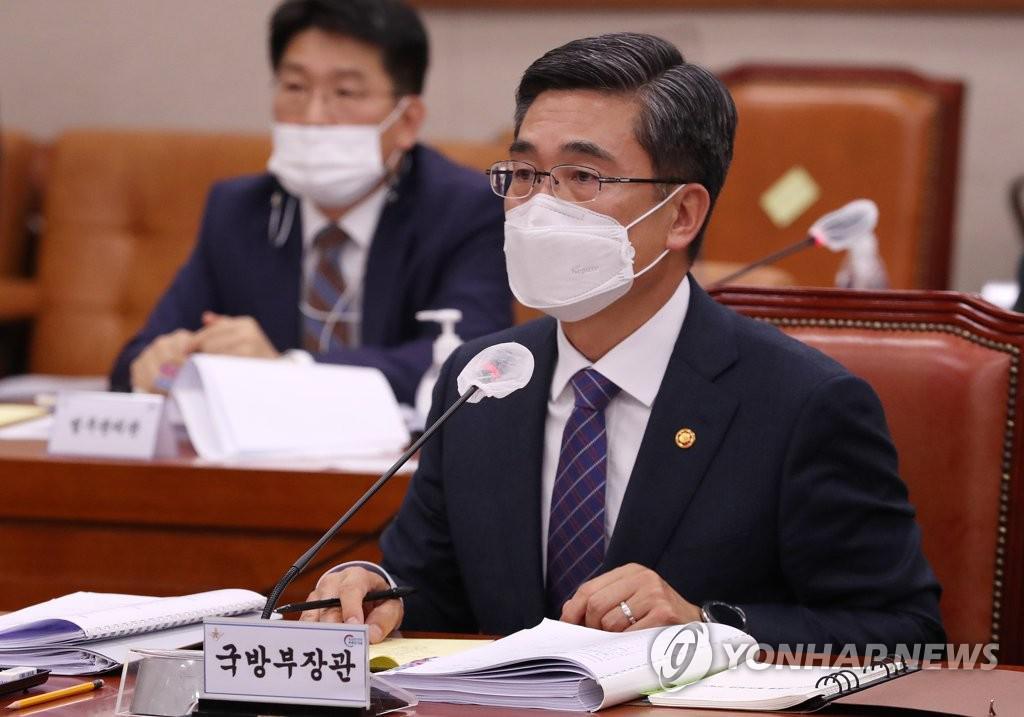 답변하는 서욱 국방부 장관