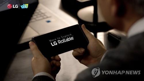 '마지막 경기'출시 성공의 보장은 없었던 … LG 전자의 결정 배경