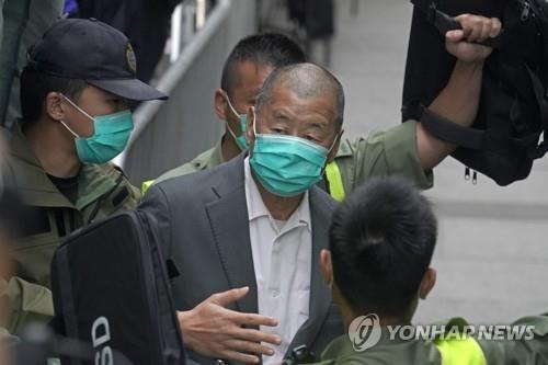 Jimmy Rai의 보석은 허용되지 않습니다 … 홍콩의 '보석 추정'원칙 붕괴