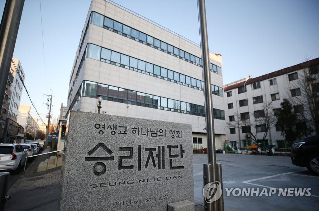 부천 영생교 학교 및 학원 감염증이 후기 고사로 인한 기숙사 생활 증가 (일반)