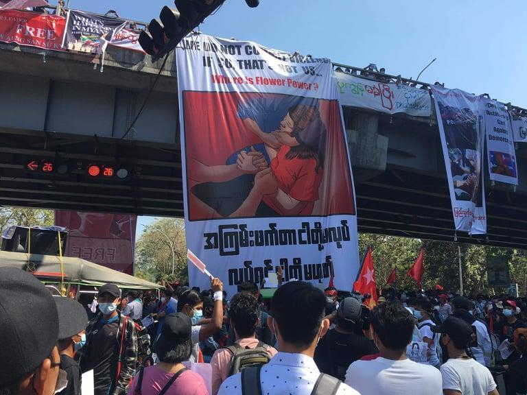 """생탄으로 위기에 처한 미얀마 시위대 가족 """"끝까지 군사 독재에 맞서 싸우세요"""""""