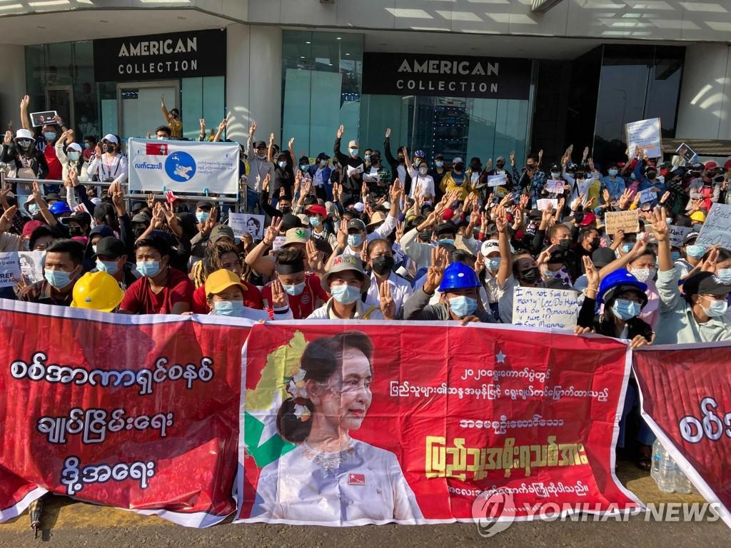 UN 인권 이사회, 미얀마 쿠데타 비난 결의안 채택 (종합)