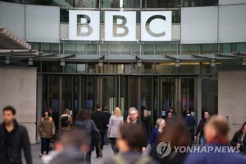 중국, 'BBC 전송 중단'비판 '언론 윤리 위반'반박