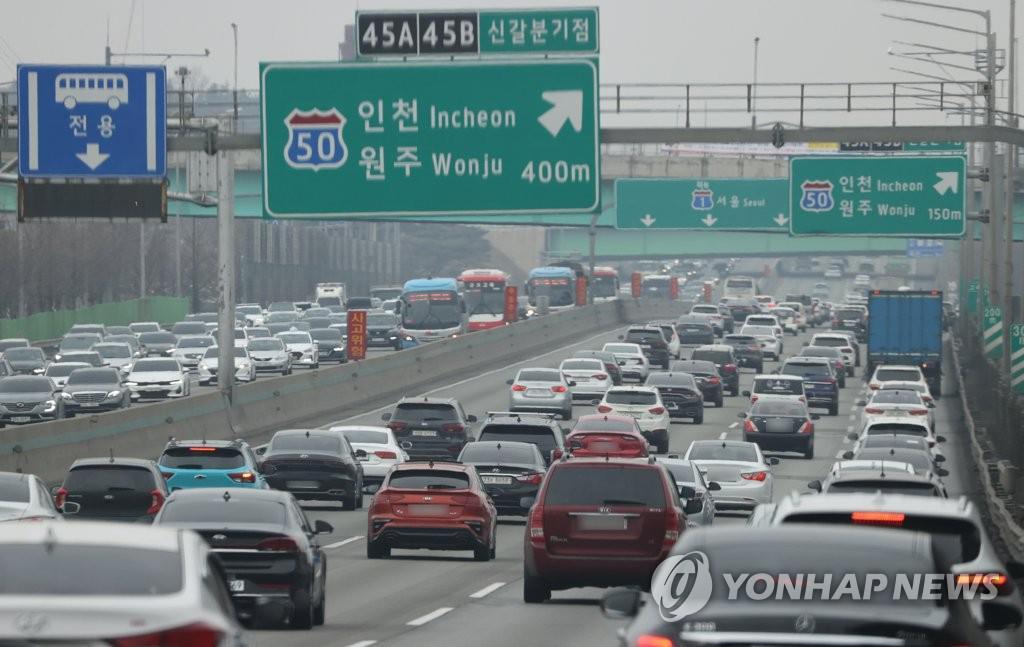 귀경길 고속도로 전체 혼잡 … 오후 9시 ~ 10 시경 해결 된 것 같다