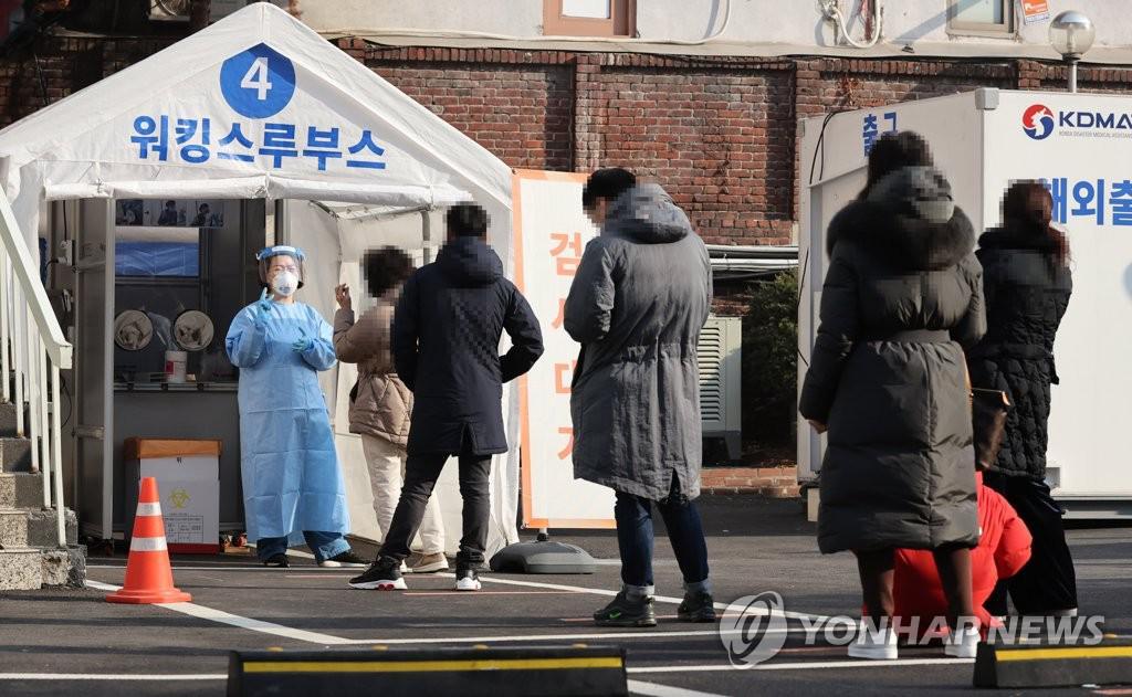 설 가족 모임-업무 연계를 통한 새 집단 감염 … 용산 순천향대 학교 병원 227 명 (전체)