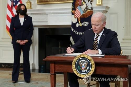 바이든, 반도체 및 배터리 공급망 검토 주문 한국도 영향을 받는가?