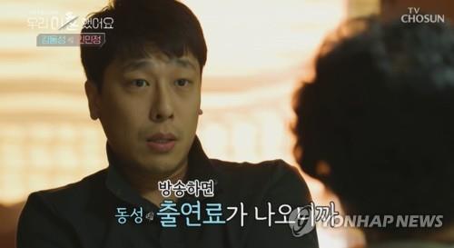 """흐릿한 의식 속에 발견 된 김동성 … """"인생에는 영향이 없다""""(일반)"""
