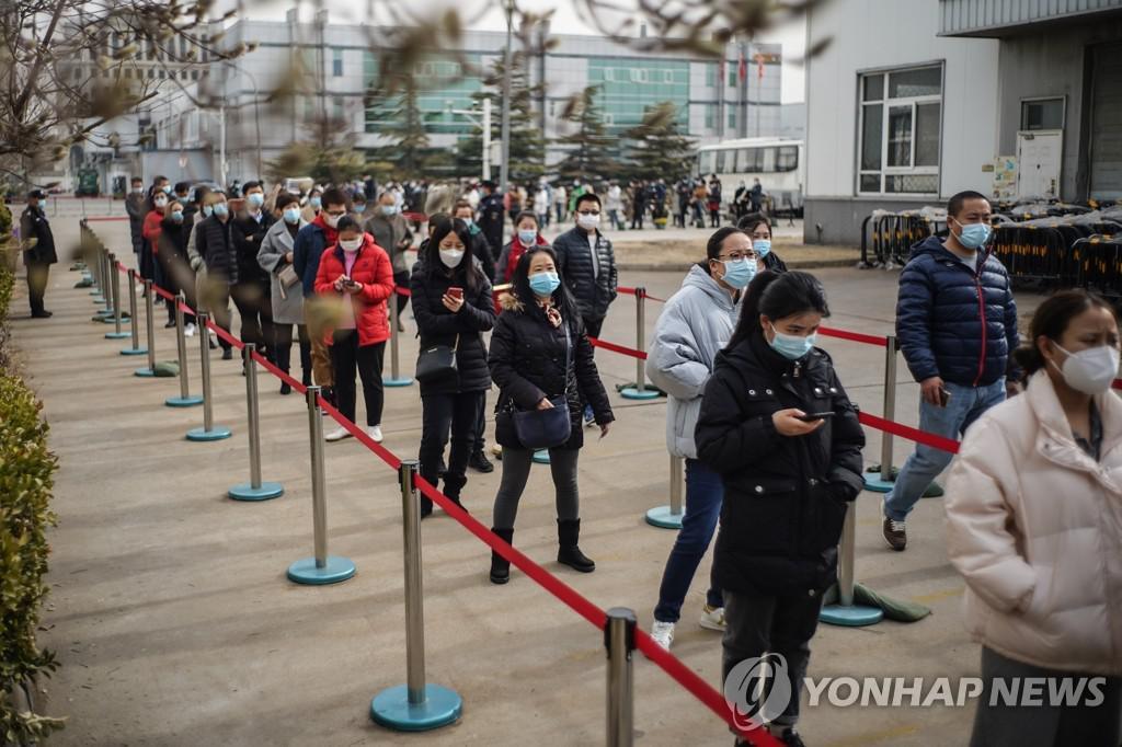 올해 말까지 중국의 8 억 9 천 5 백만 코로나 바이러스 백신