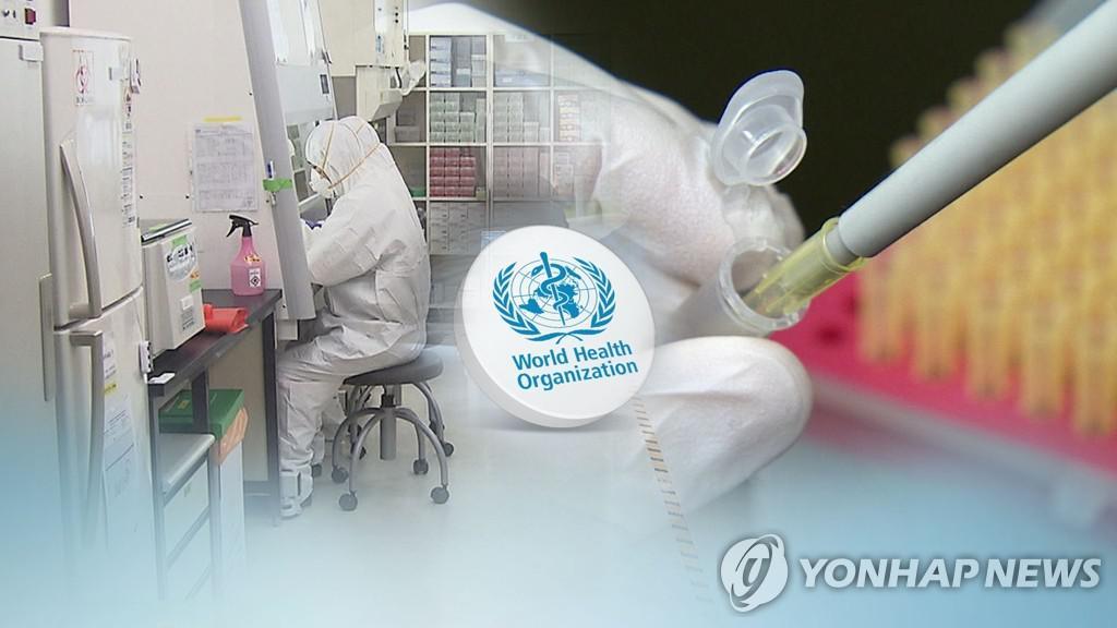 WHO와 코로나19 백신 (CG)