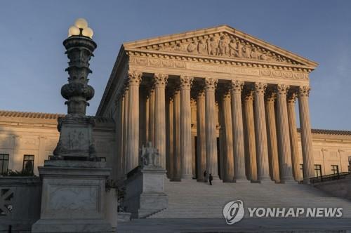 대선에 대한 트럼프의 마지막 소송 기각 법원 분쟁 종결