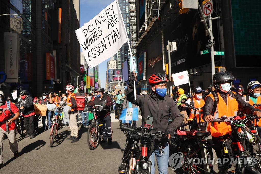 뉴욕 배달 남자 울리는 자전거 도둑