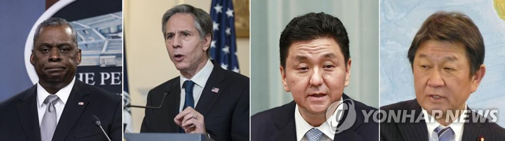 미일 2 + 2 회담, 한미일 협력 재확인… 중국 수표 중심 (종합 2 보)