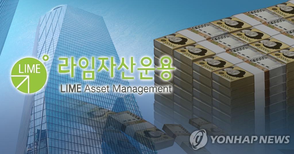 'CEO 엄중 징계 조치', 우리 은행 · 신한 은행 2 차 석회 위기 제재 재판 개최