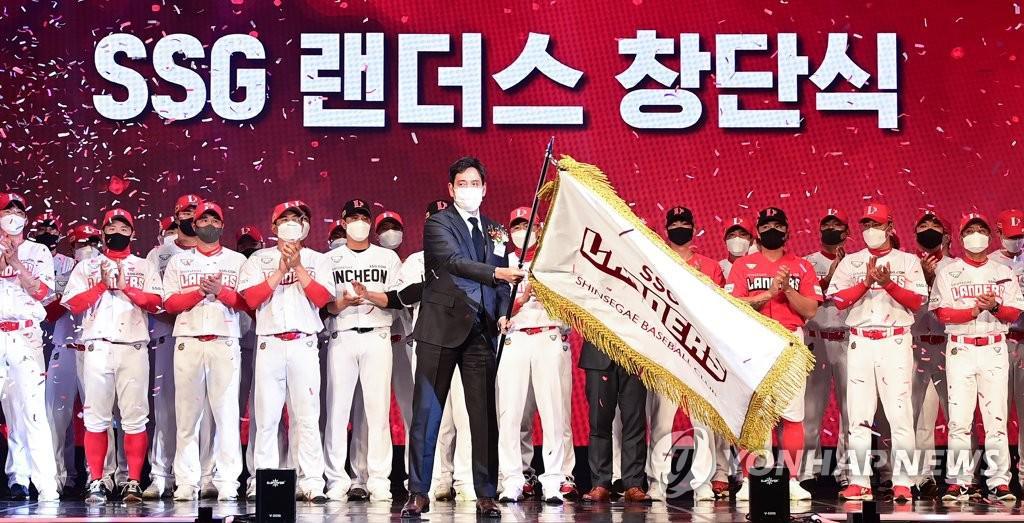 SSG의 불건전 한 프로 야구 인천 상륙 … 서울 창립식 여진 계속