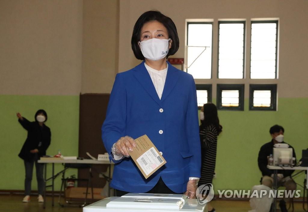 박영선 캠프 '사전 투표 승리'텍스트 … NEC 조사 착수 (종합)