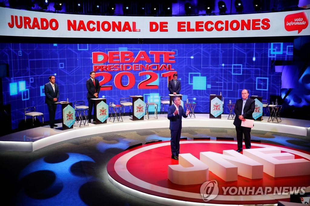 페루 대선 일주일 앞두고 4 위 후보가 코로나 19에 걸렸다