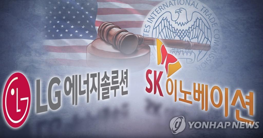"""SK 이노베이션 """"LG와 특허 소송, 국내외 모두 승리로 마무리"""""""